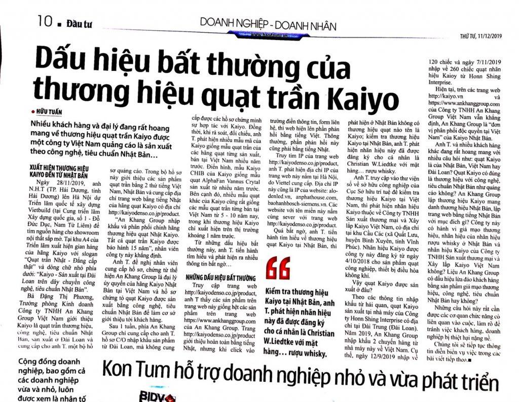 quat-tran-kaiyo-thuong-hieu-gia-mao